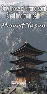Mount Yasuo